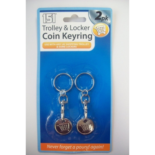 151 Trolley & Locker Coin Keyring Pack Of 2 - Supermarket Trollies Gym Lockers