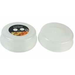 Pack Of 2 Vented Clear Plastic Microwave Food Plate Covers 26cm